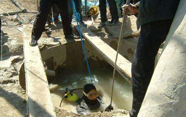 水下拆除混凝土