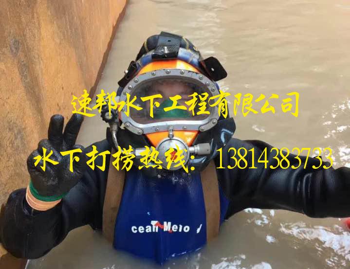水下安装承接