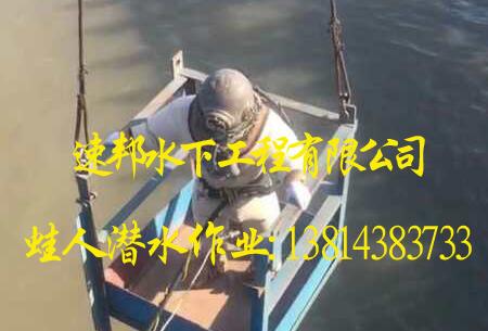水下沉船打捞承接