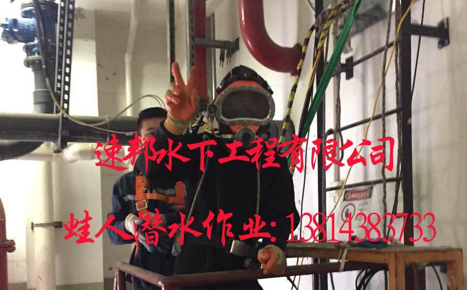 水下管道安装方案