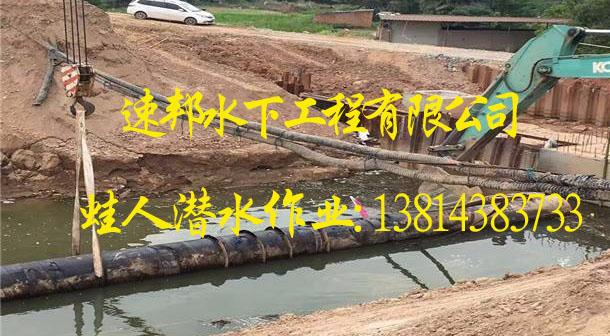 水下管道铺设公司