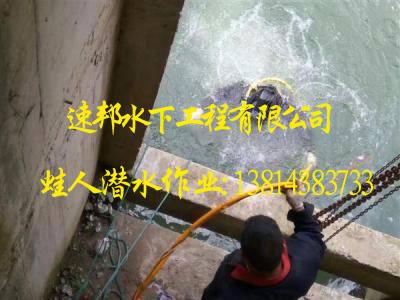 水下切割管桩