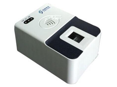 报名身份证指纹采集器