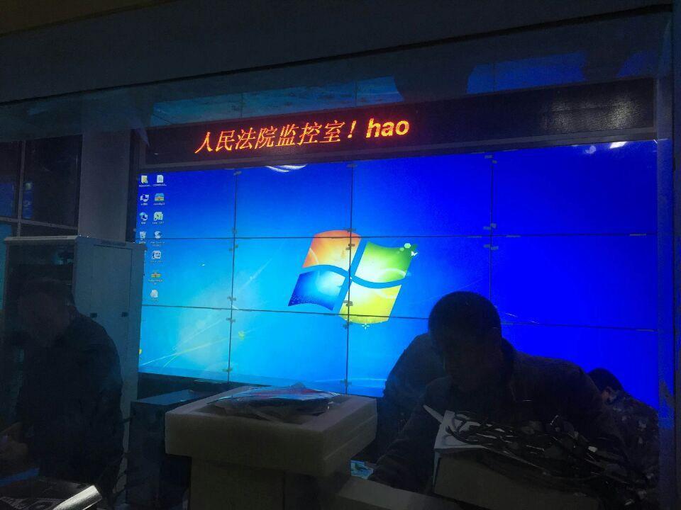 武汉监控大屏幕拼接