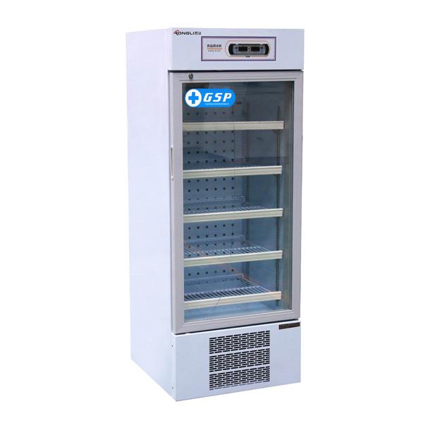 医用药品冷藏柜