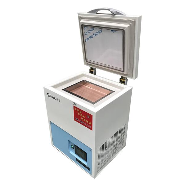 觸摸屏冷凍分離機