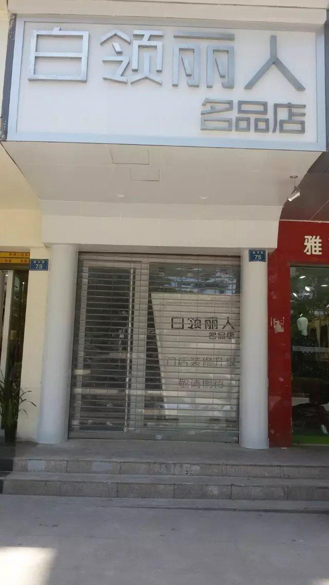 貴陽水晶門廠家