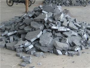 硅铁价格,华钢贸易,硅铁用途
