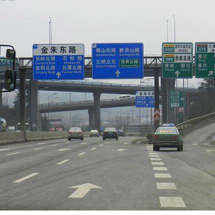 贵州交通标识牌