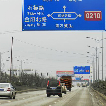 贵州交通标志牌制作