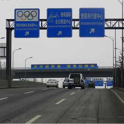 贵州交通标识牌制作