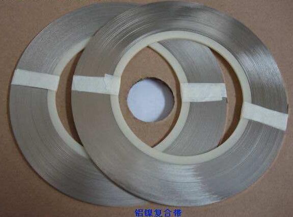 镍铝复合带