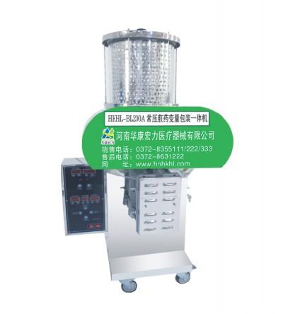 HKHL-BL200A常压煎药变量包装一体机