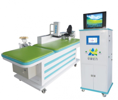 HKHL-VD型多功能肢体康复工作站