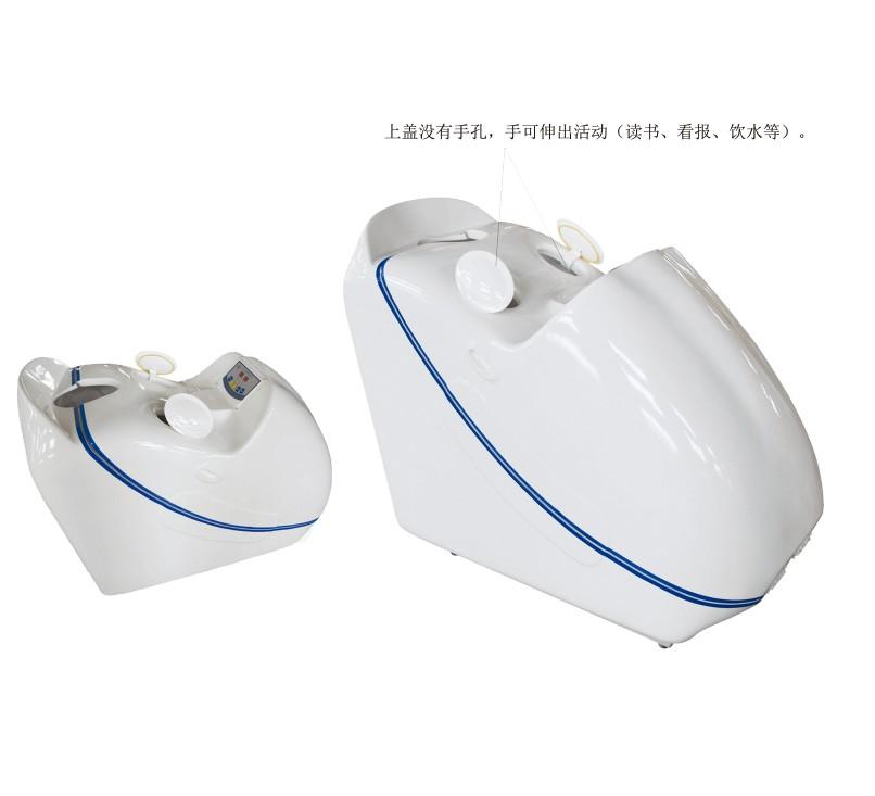 HKHL/XZ-IIIB新列中药熏蒸治疗机(卧式)