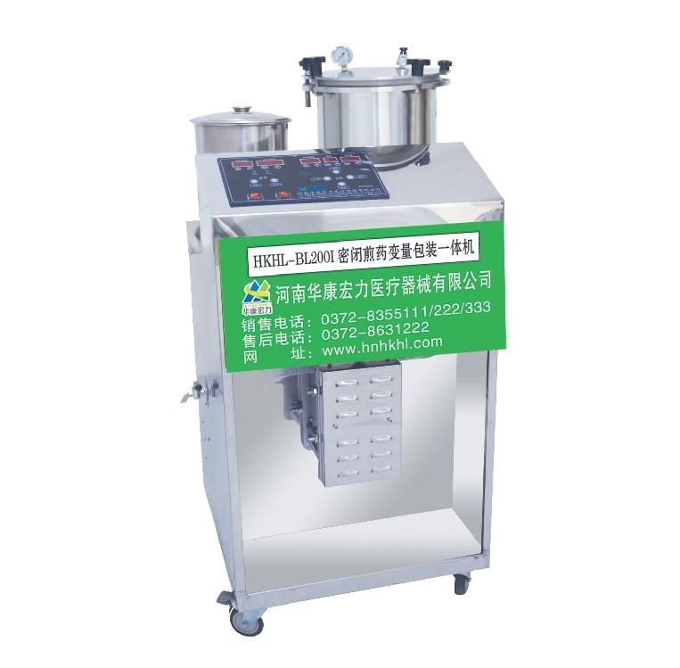 HKHL-BL200I密闭煎药变量包装一体机