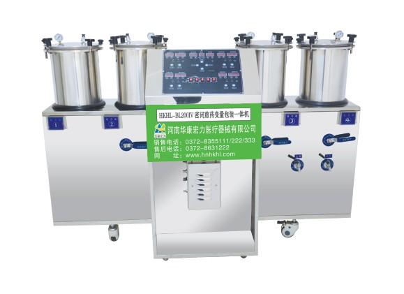 HKHL-BL200IV密闭煎药变量包装一体机