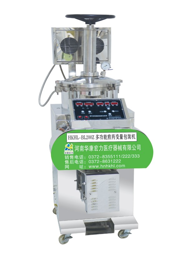 HKHL-BL200Z多功能煎药变量包装机