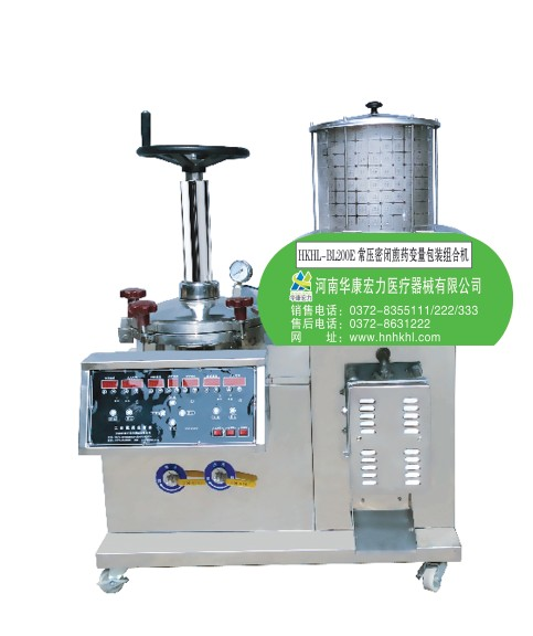 HKHL-BL200E常压密闭煎药变量包装组合机(二次煎药机)