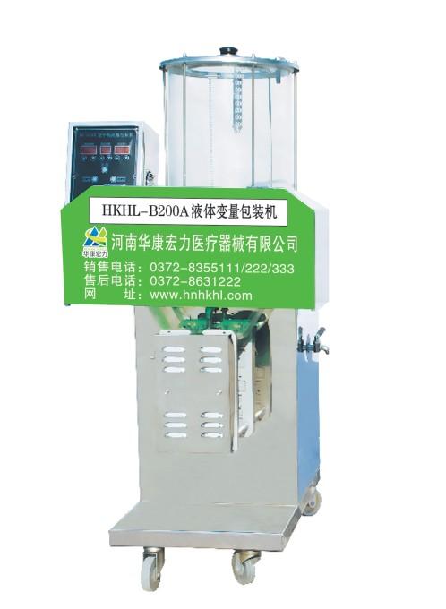 HKHL-B200A液体变量包装机