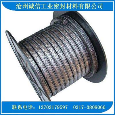 耐高温高压不锈钢丝石墨盘根