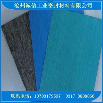 耐油石棉板