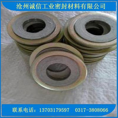 外环金属缠绕垫片