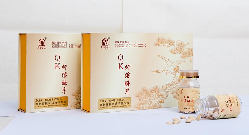 武汉老年保健品
