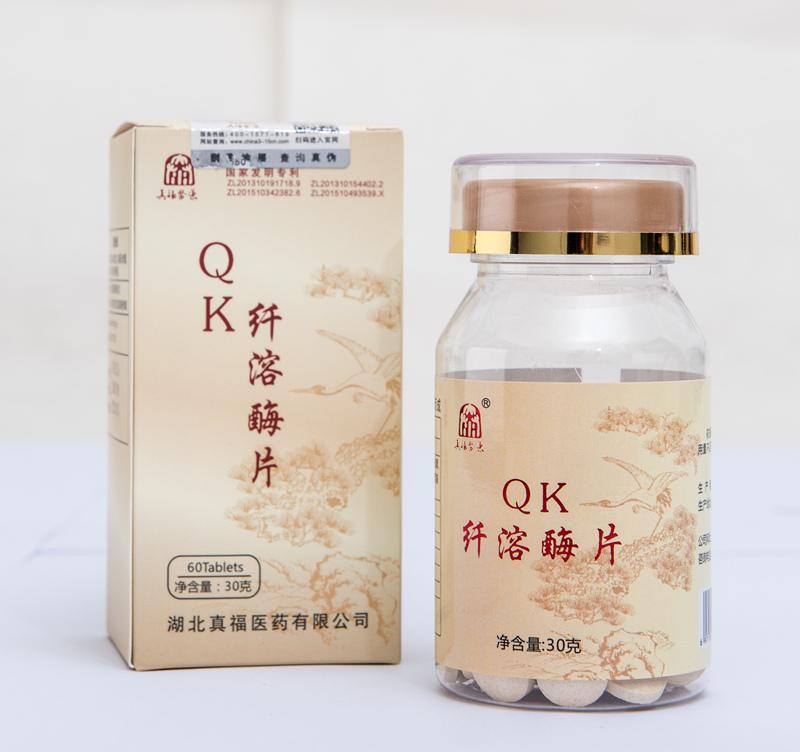 真福QK纳豆激酶片