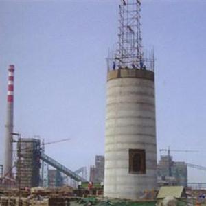 新建电厂烟囱