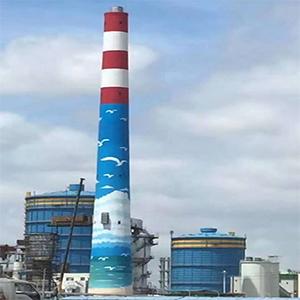发电厂冷却塔美化