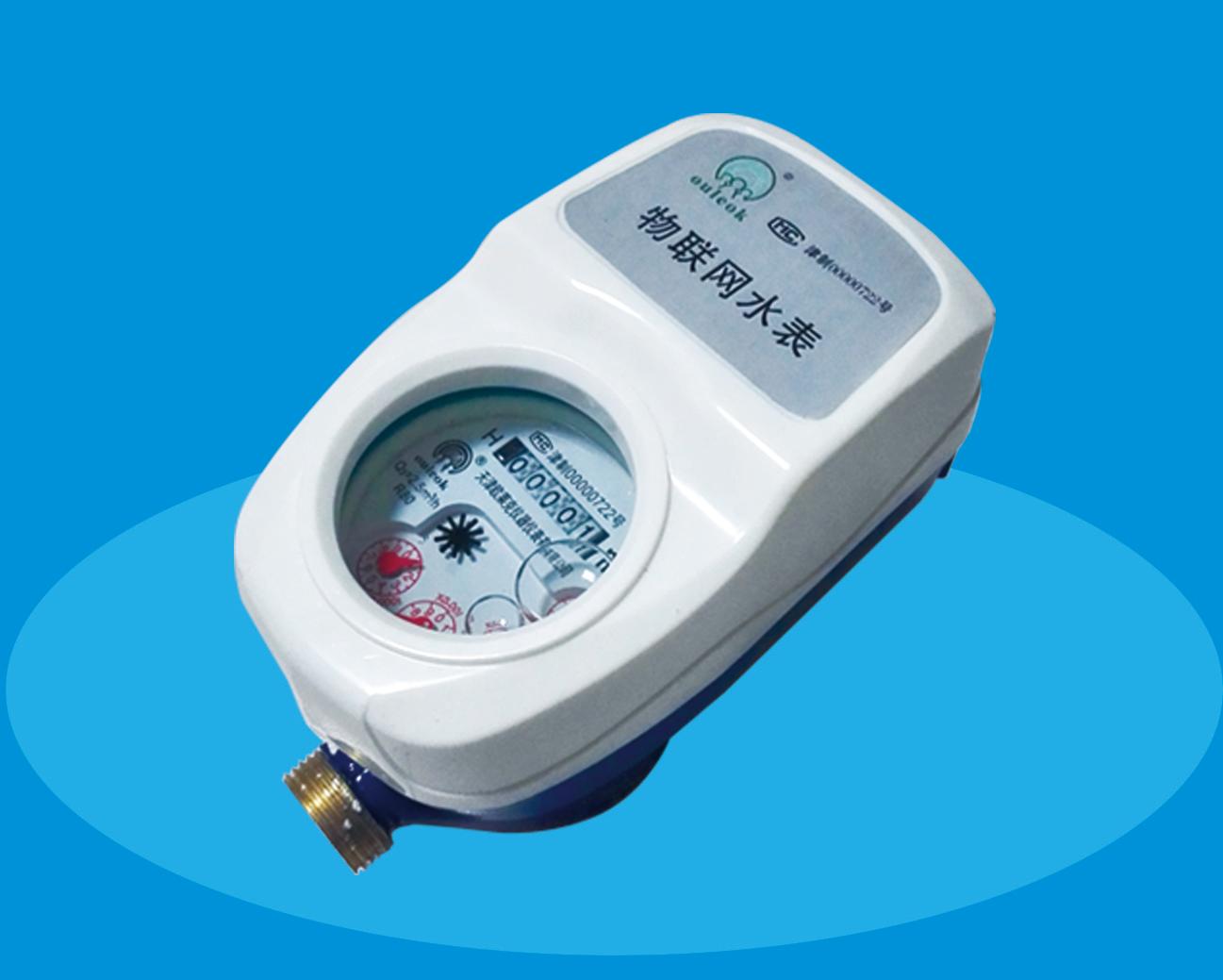 NB-IoT LXF物联网水表