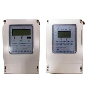 DDS1699型三相四线电子式电能表
