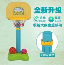 儿童室内外立式篮球架