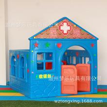 塑料游戏小房子