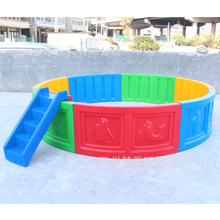 圆形海洋球池