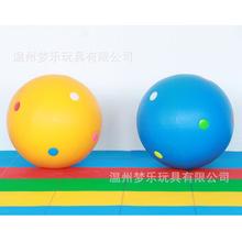 塑料大滚球