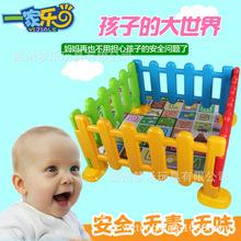 幼儿小栅栏