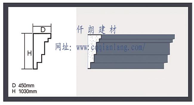 贵州EPS构件