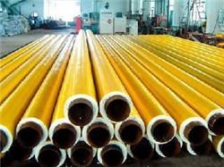 聚氨酯黄夹克保温钢管