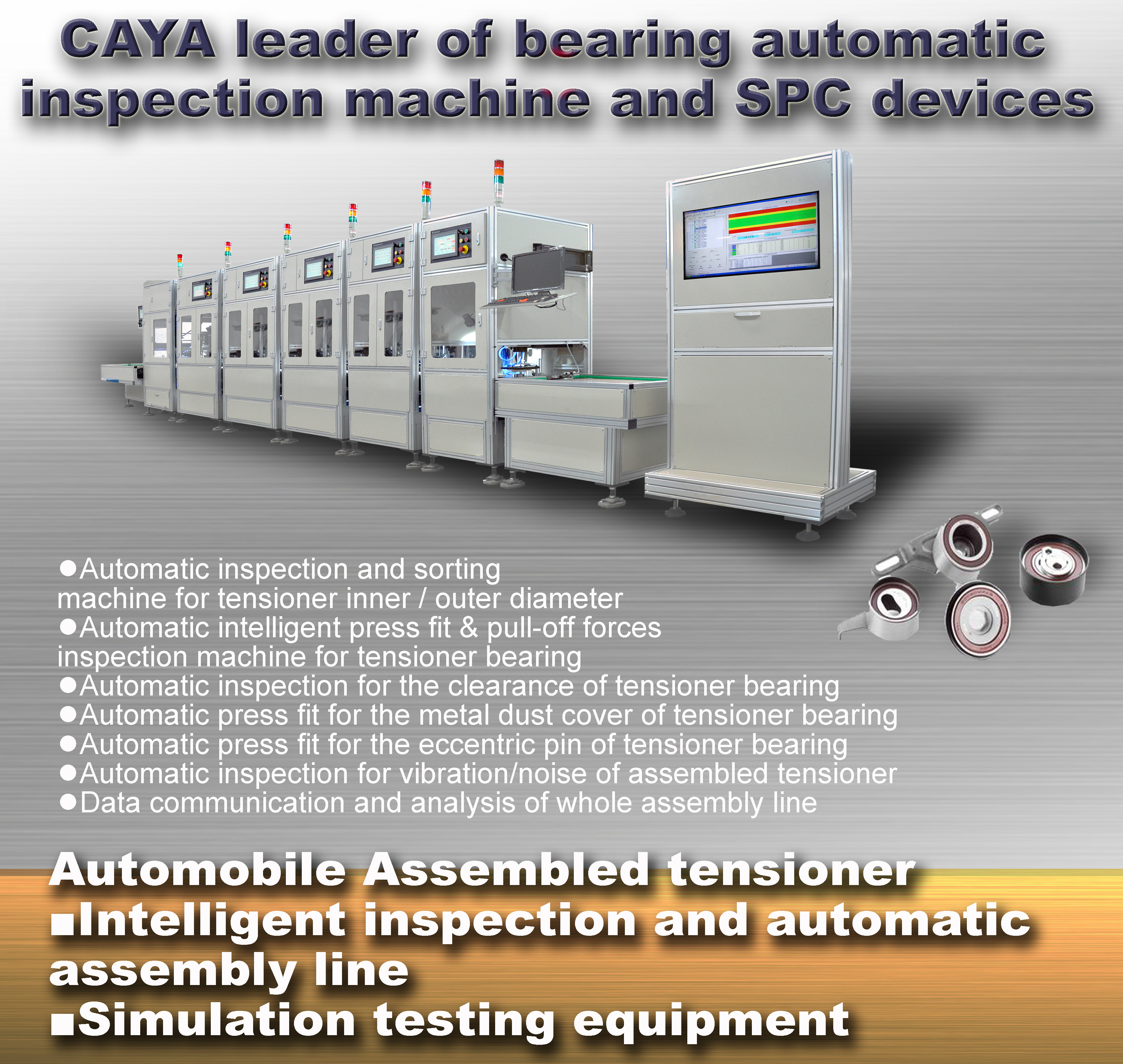 China)Auto tensioner intelligent assembly and inspection