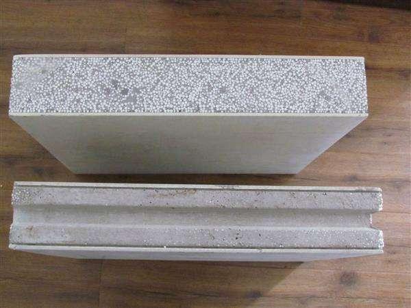 轻质复合夹芯墙板