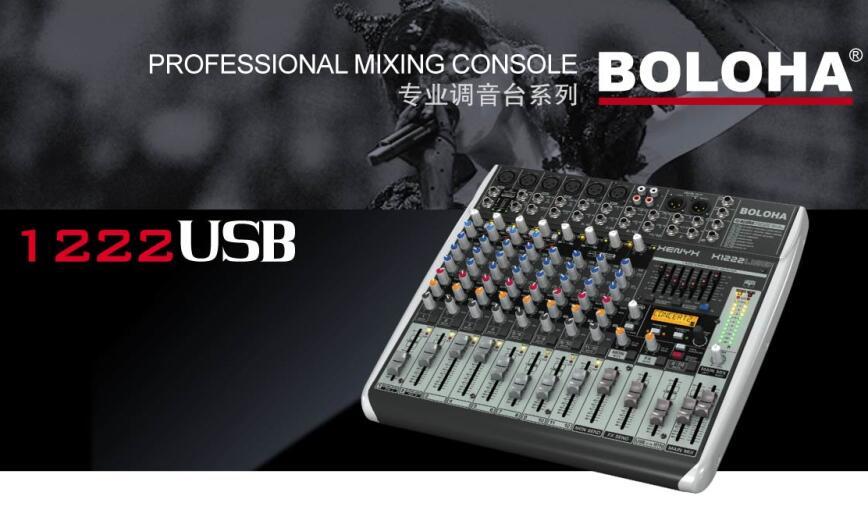 1222USB璋��冲�? width=