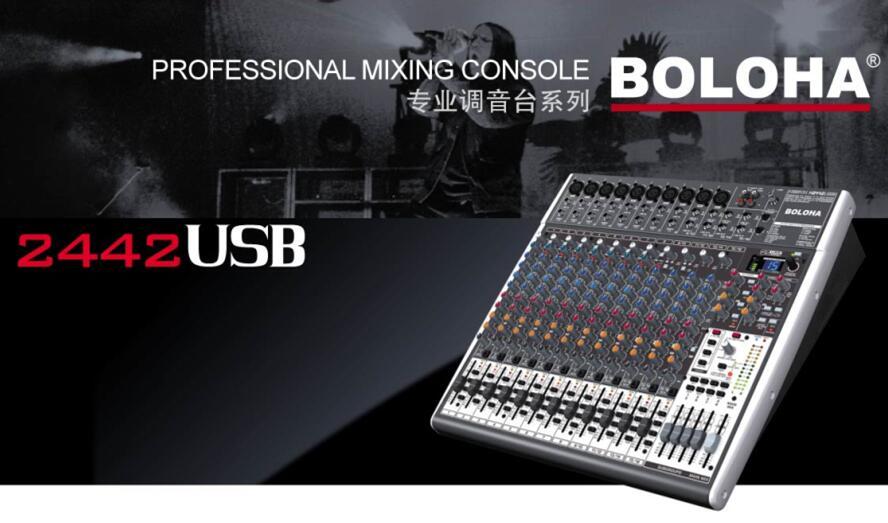 2442USB璋��冲�? width=