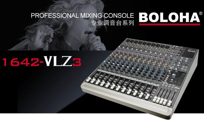 1612-VLZ3調音台