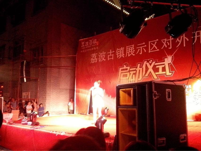 贵州灯光音响工程