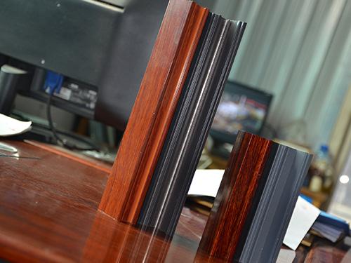 香港合彩开奖历史记录_断桥铝型材门窗
