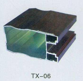 壁柜型材规格