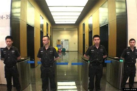 数字安防保安服务