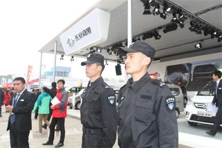 荔灣保安公司